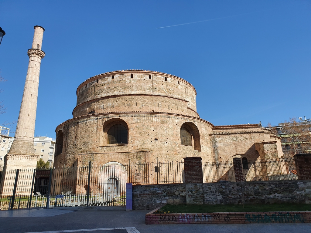 What to see in Thessaloniki: the Rotunda