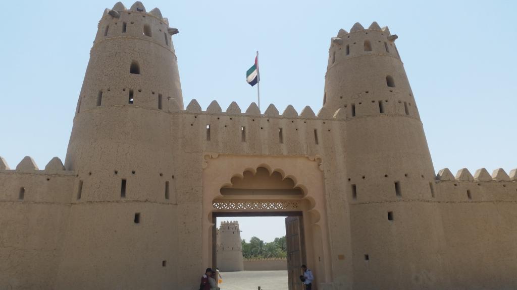 Destinations in the Near East - Jahili Fort, Al Ain, UAE