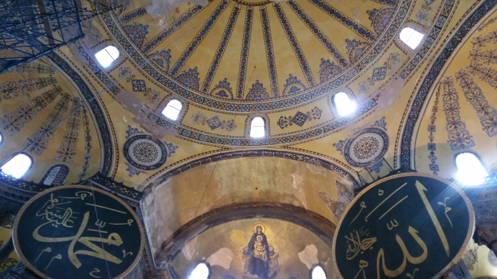 The dome of Aya Sofia, with the Holy Mother and the baby Jesus