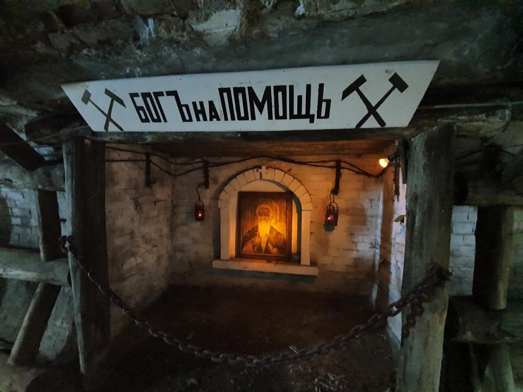 Mining chapel