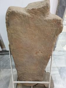 Grave stele - Pernik Museum