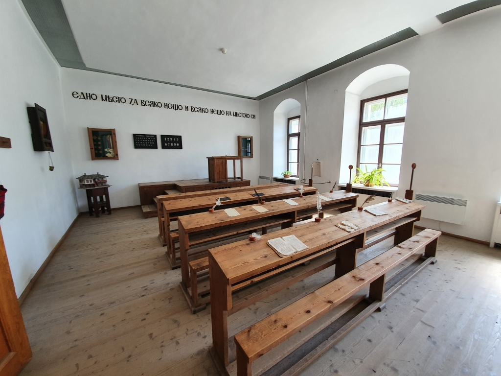 Destinations with G in Bulgaria: Gabrovo, National Museum of Education