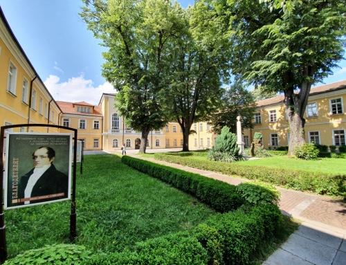Пет любими дестинации с Г в България